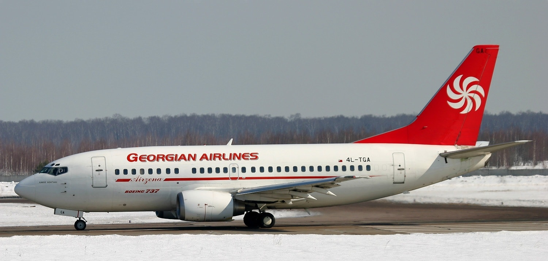 airzena აირზენა / Georgian Airways - ყველაზე ...