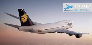 aviakompania lufthansa