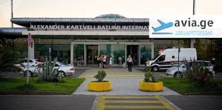 ბათუმის აეროპორტი