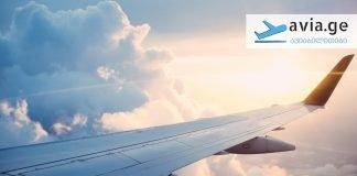 iapi aviakompaniebi