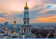 aviabiletebi Kharkiv