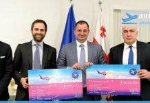 wizz air ის ახალი მიმართულებები