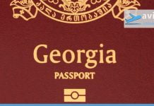ქართული პასპორტი