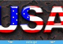 ამერიკის ავიაბილეთები