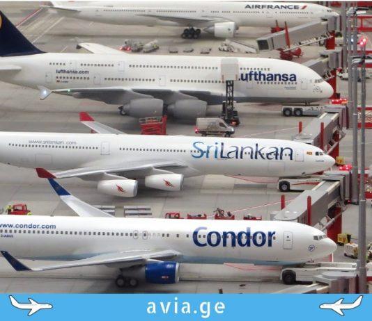 ახალი ავიაკომპანიები თბილიიდან
