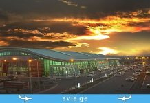 tbilisis aerporti