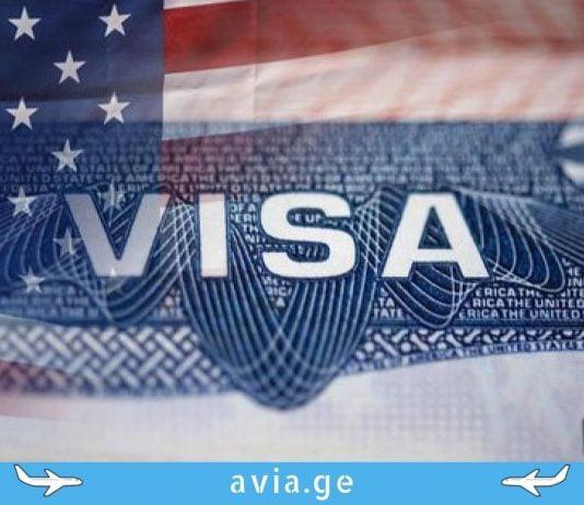 ამერიკის ვიზა