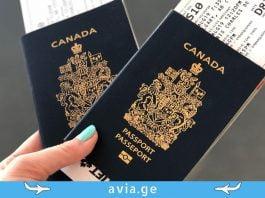 პასპორტები