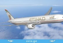 etihad airways georgia