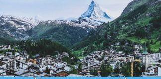 შვეიცარიის აიდი ბარათი