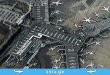 მსოფლიოს საუკეთესო აეროპორტები