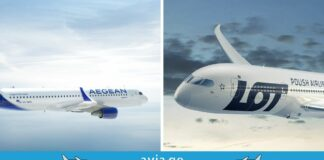aegean-and-lot-charter-flights