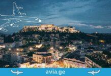 ათენის ჩარტერი ოქტომბერი